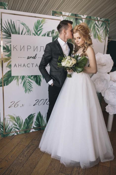 где отпраздновать свадьбу в Орле - банкетный зал Лабиринта