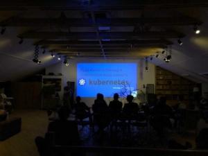 Конференц-зал в Орле